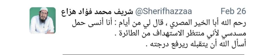 Image Sherif Hazzaa tweet