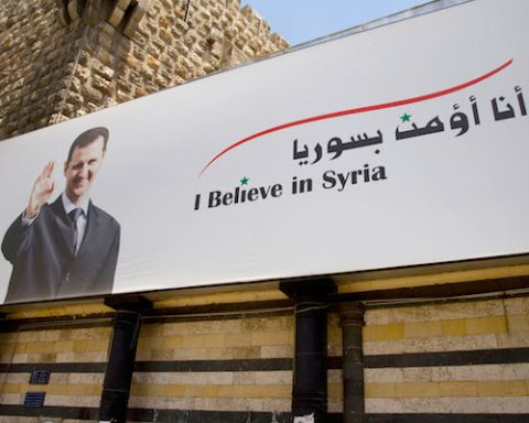 Image Assad - Welcome to Syria