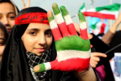 main Iran election
